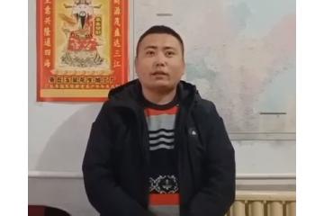 李国军 ()