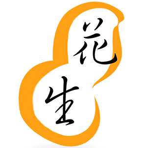 7月2日广东花生批发价格_价格_中国花生交易网
