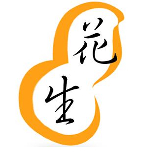6月10日山东泰安市午马市场花生批发价格_价格_花生交易网